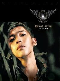 kim-hyun-joong-first-mini-album-break-down-cd-poster