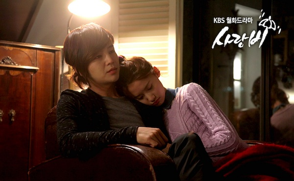 Love_Rain_(Korean_Drama)-018