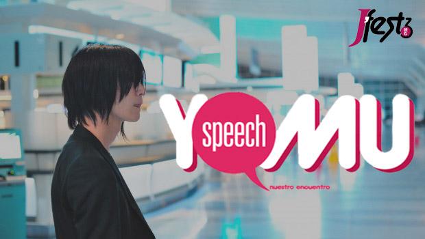 yomu_speech_ryo_fujimura