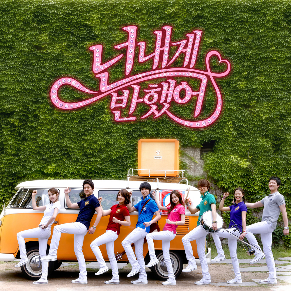 You-ve-Fallen-For-Me-Heartstrings-korean-dramas-24388036-1000-1000